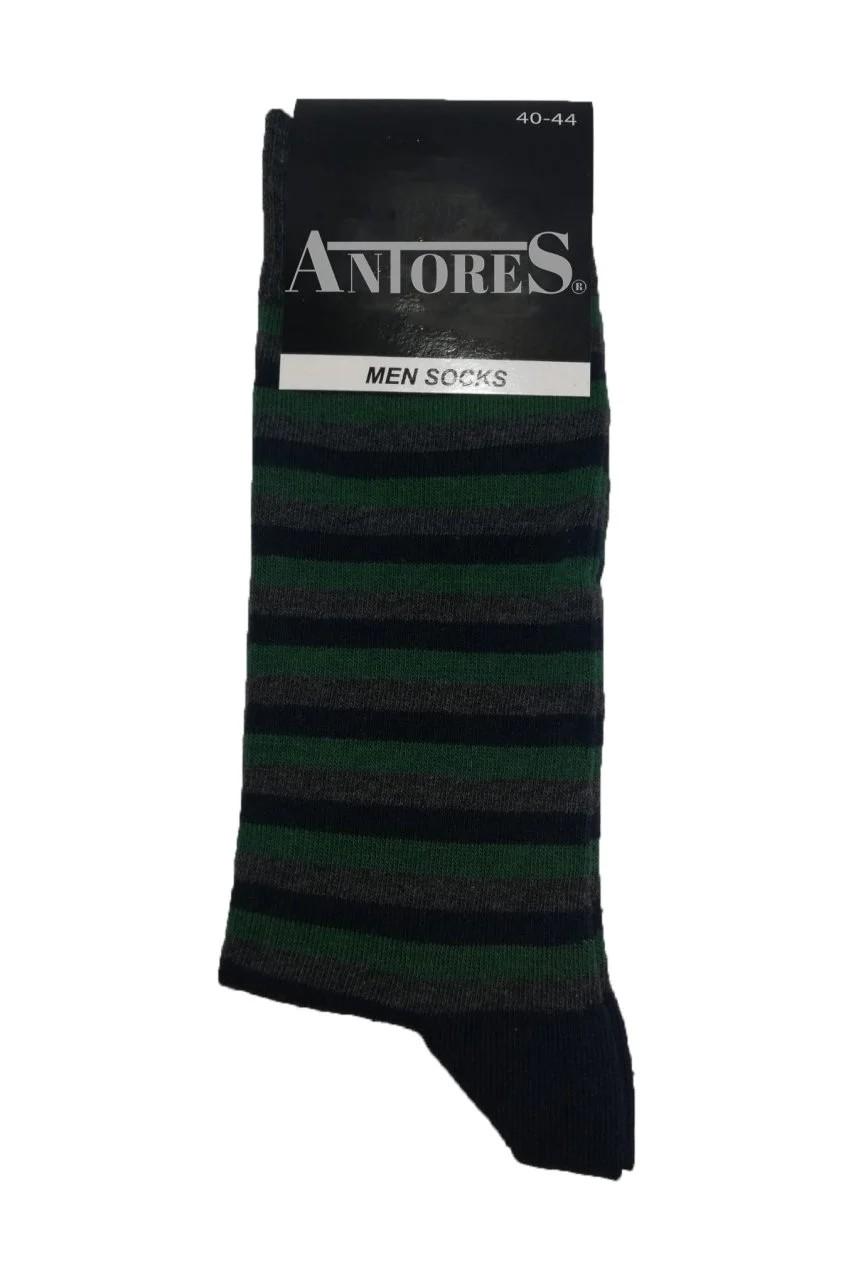Yeşil Siyah Füme Uzun Çorap