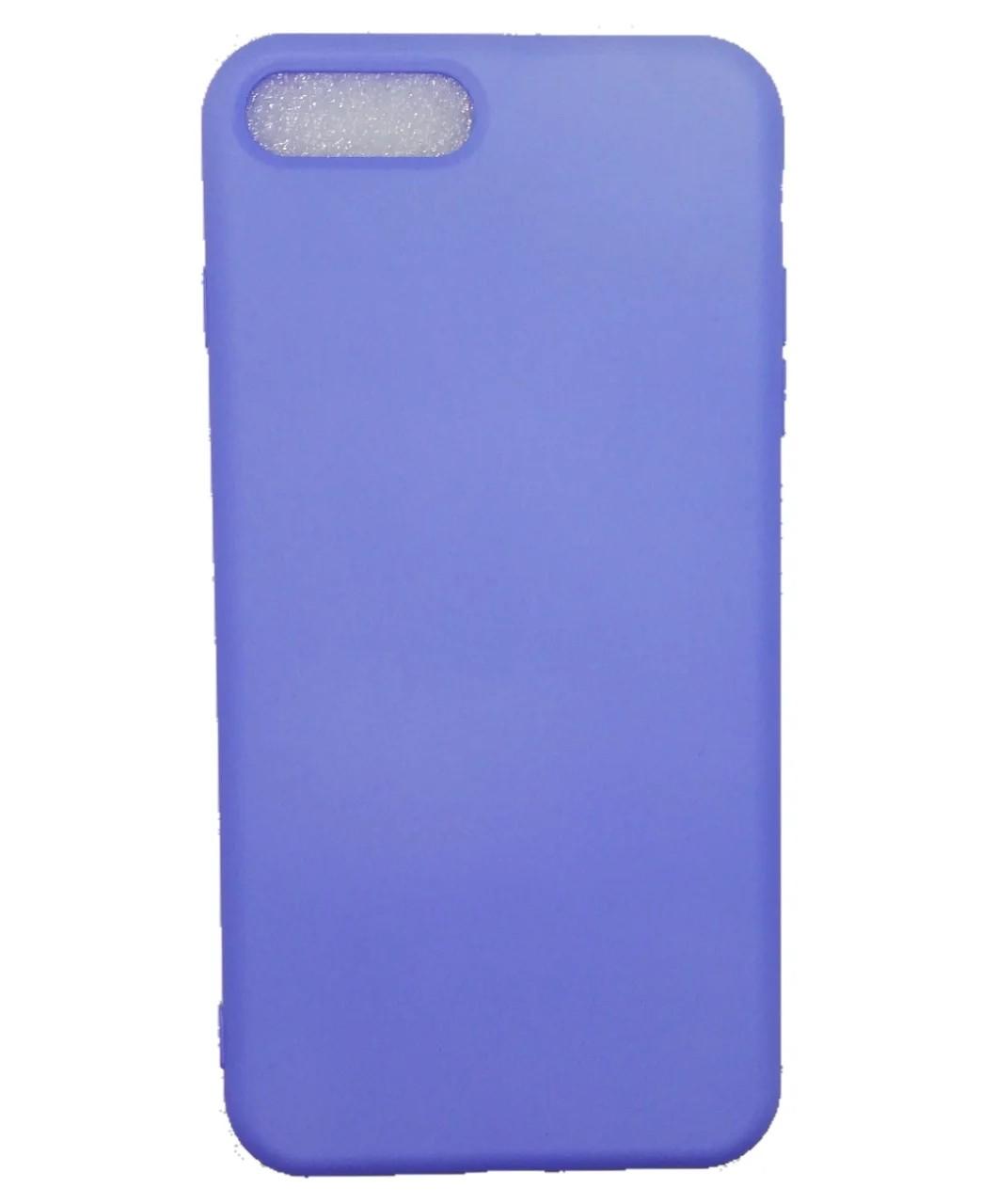Iphone 7-8 Plus Nano Silikon Mor Kılıf