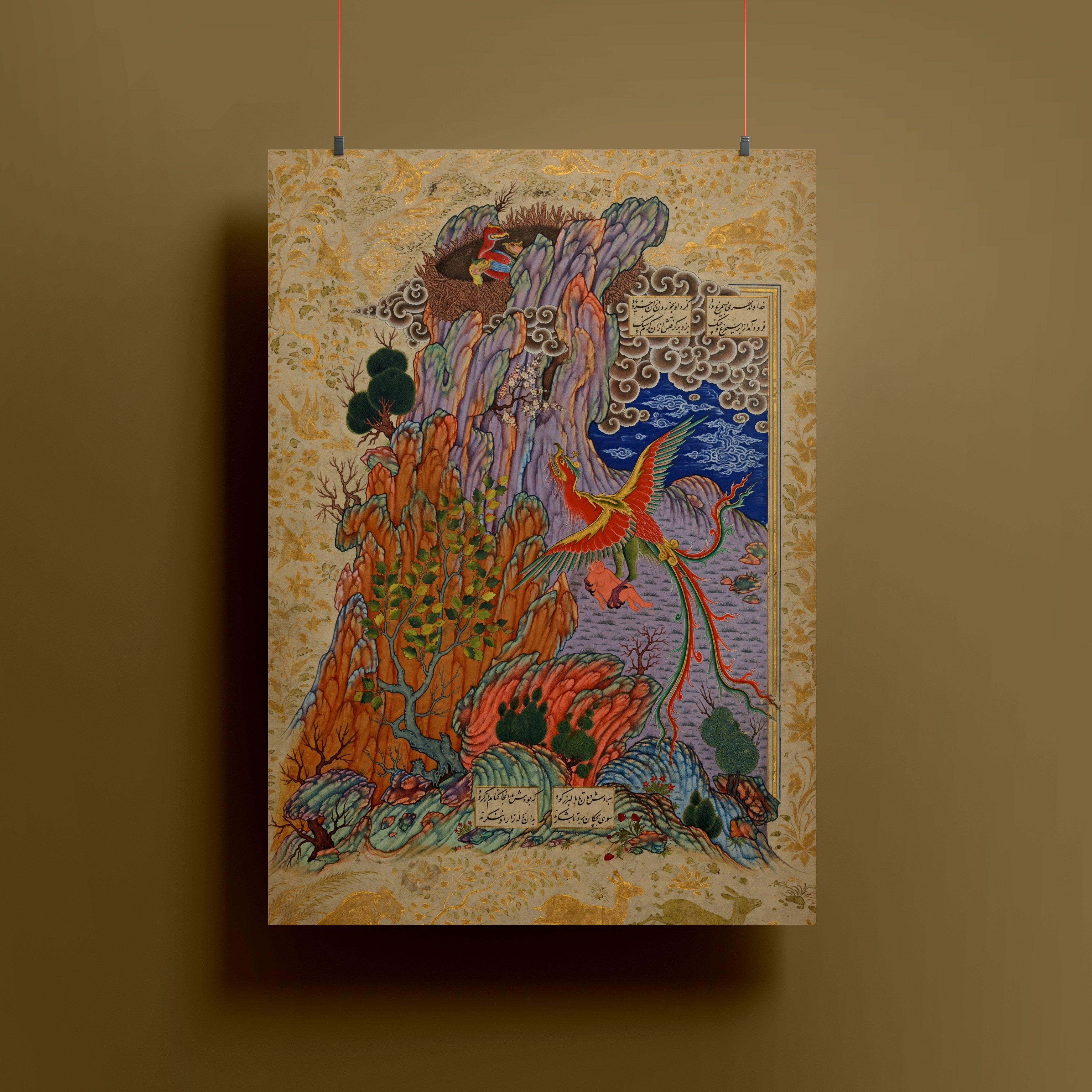 Simurg (Zümrüdüanka) Minyatür Poster