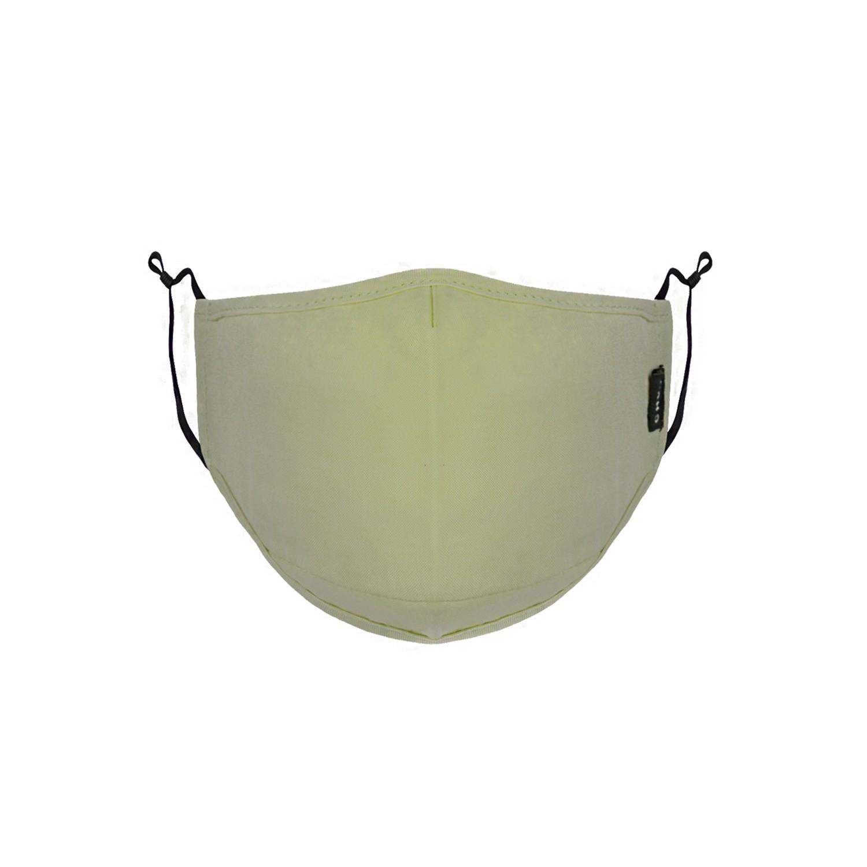 CHUM Khaki - Pm 2.5 Aktif Karbon Filtreli Yıkanabilir Kadın Maske